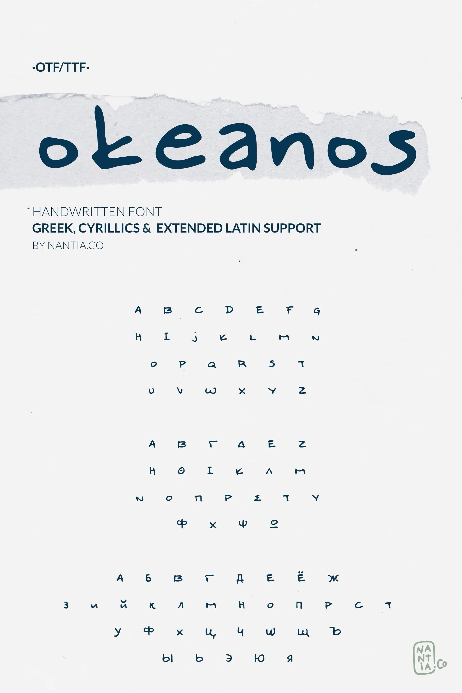 Okeanos Handwritten Greek Cyrillic font by Nantia.co #graphicdesign
