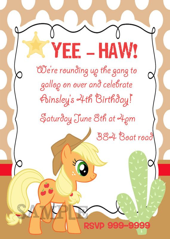 my little pony cowgirl printable birthday invitation cowgirl