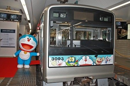 両開き どこでもドア から ぼくドラえもん 小田急f Train