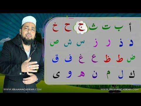 A Beautiful Arabic Alphabet Song Best Alphabet Song Alif Ba Taa For Kids Youtube Alphabet Songs Arabic Alphabet Alphabet For Kids