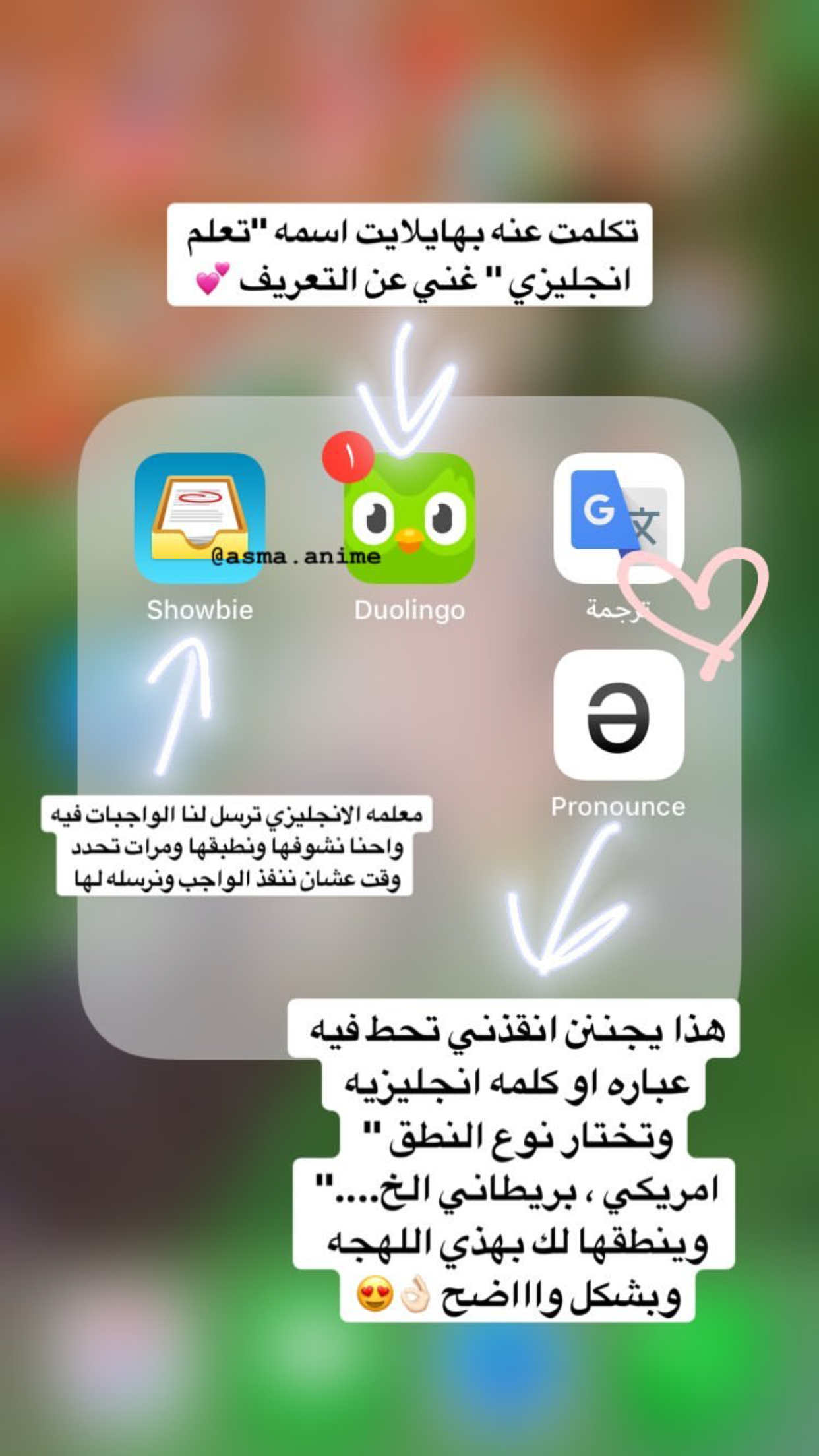 Pin By Zeinab Karam On App Application Iphone Learning Websites App Pictures