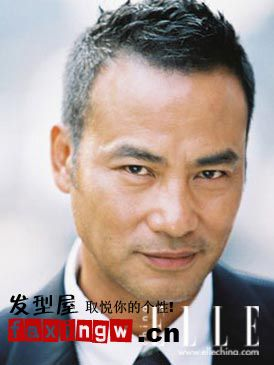 Terrific 1000 Images About Asian Men Hairstyles On Pinterest Chinese Short Hairstyles For Black Women Fulllsitofus