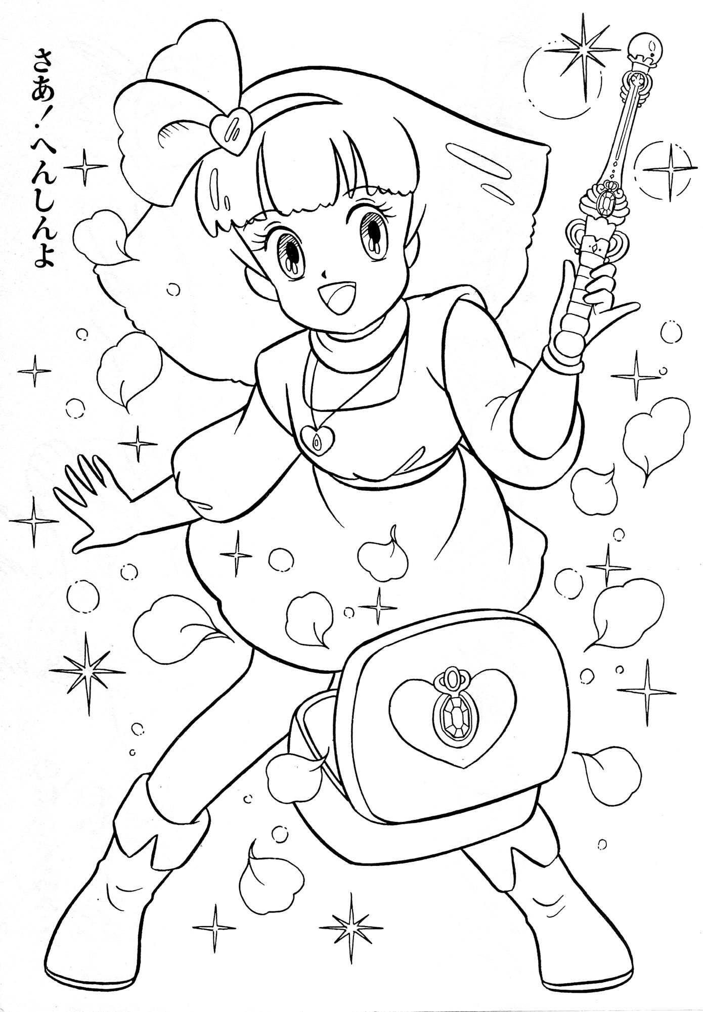 Ghim C A Michelle Tren Anime Coloring Pages