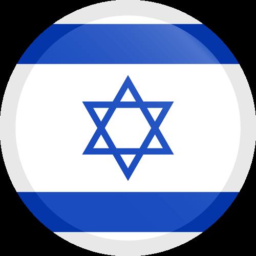 Pin By מיטל דאלי לוי On יום העצמאות Israel Flag Flag Vector Flag