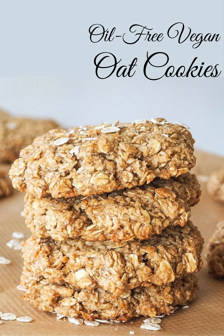 Fat free vegan oat cookies that are beautifully soft with