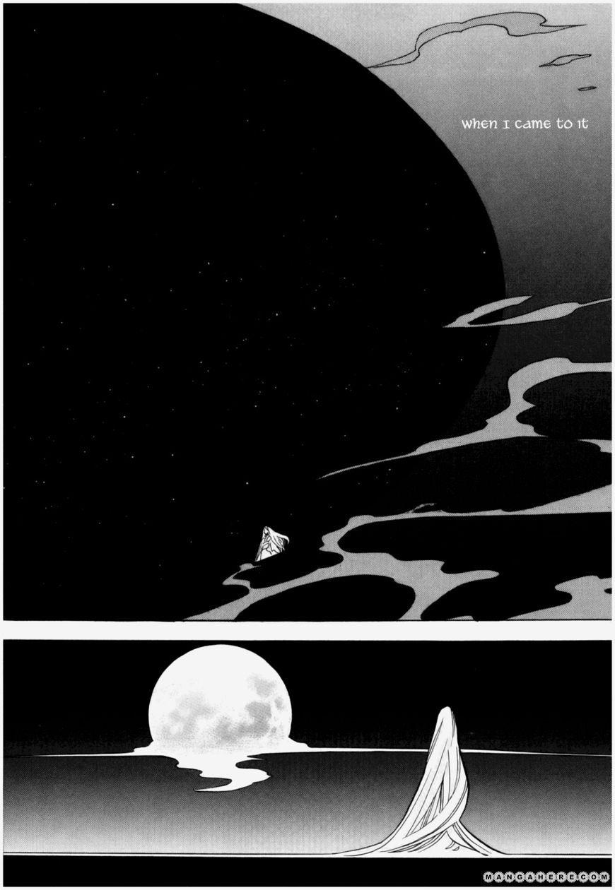 Nabari no ou 71 page 26 nabari chapter manga anime