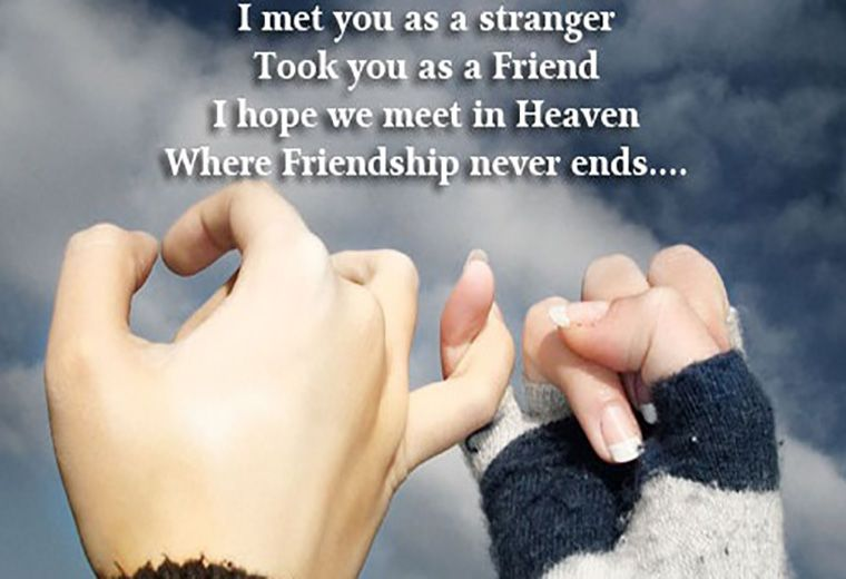 Friendship Day Date 2018 And Images Friendship Day Quotes
