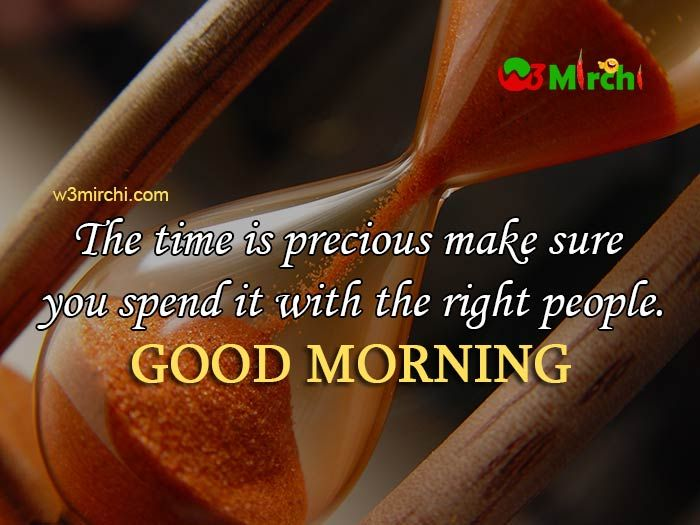 Good Morning Quotes Good Morning Quotes Morning Quotes Day And Night Quotes