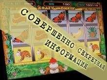 Игровые автоматы для кпк site com потерь играть игровые автоматы обязательно будет регистрироваться просто