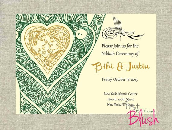 Islamic Wedding Invitation Nikah Invitation Nikkah Invitation - Nikkah invitation template