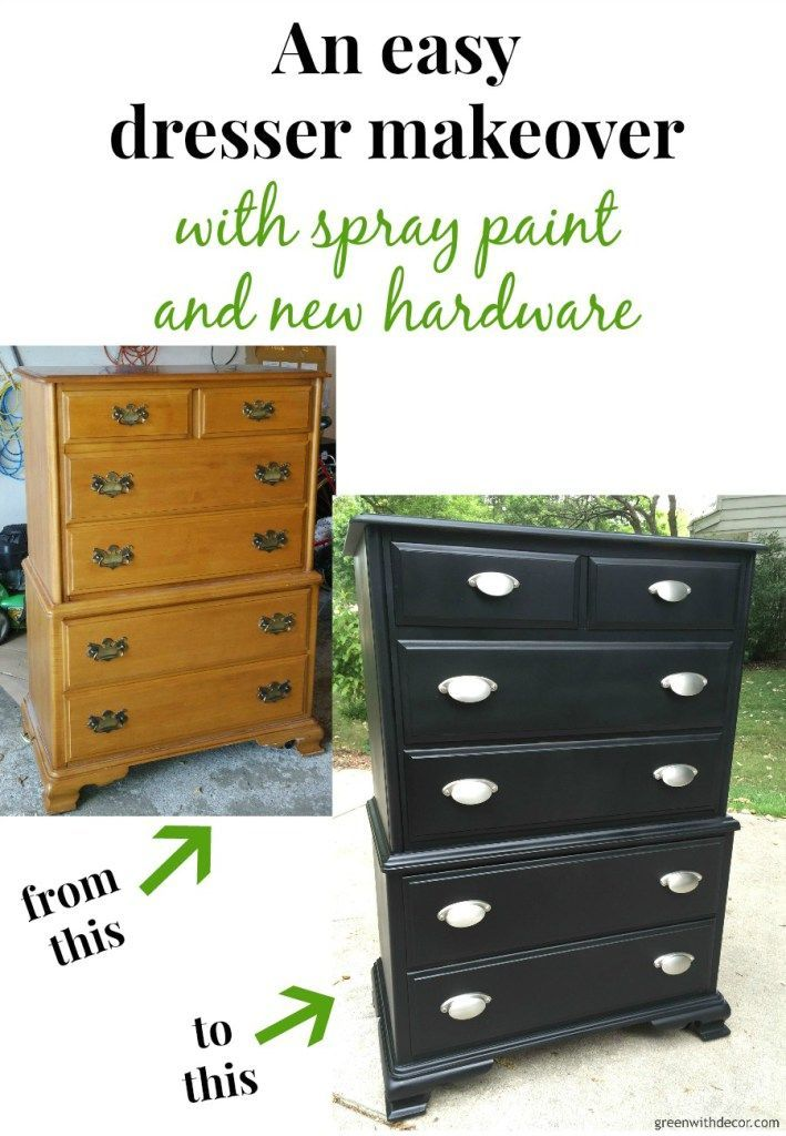 A dresser makeover with spray paint