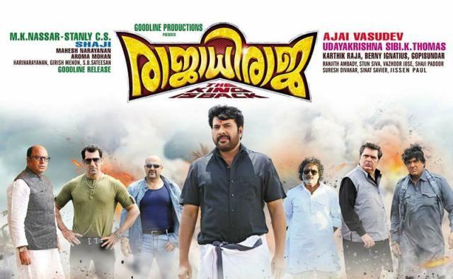 rajadhi raja malayalam movie online