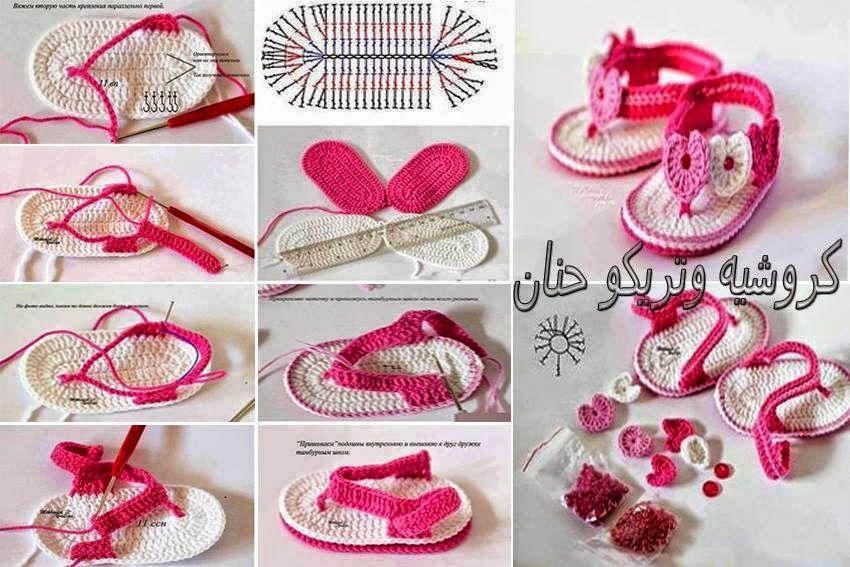 Tutorial y patron de sandalias bebe ganchillo | Crochet and Knit ...