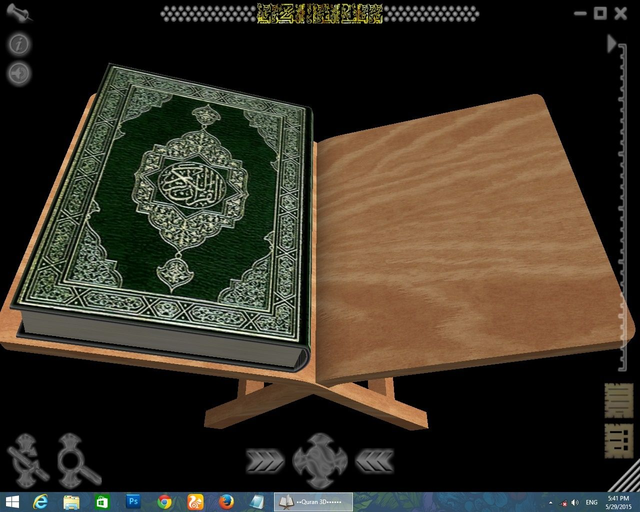 Download Dull Ofline Holy Quran for PC/Mac OS and Read Full Holy ...