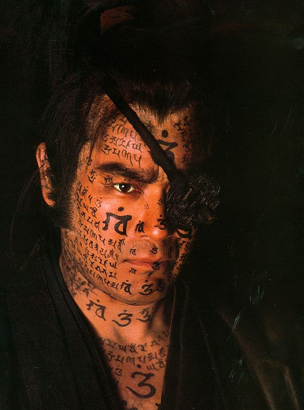 Sonny Chiba Pictures and Photos | Getty Images
