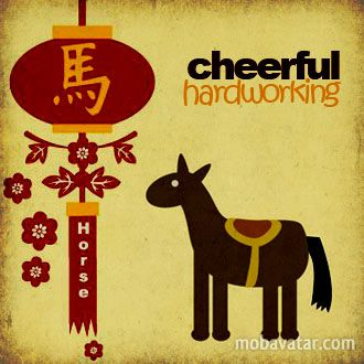 horse chinese horoscope eastern zodiac 1954 1966 1978 1990 - Chinese New Year 1966