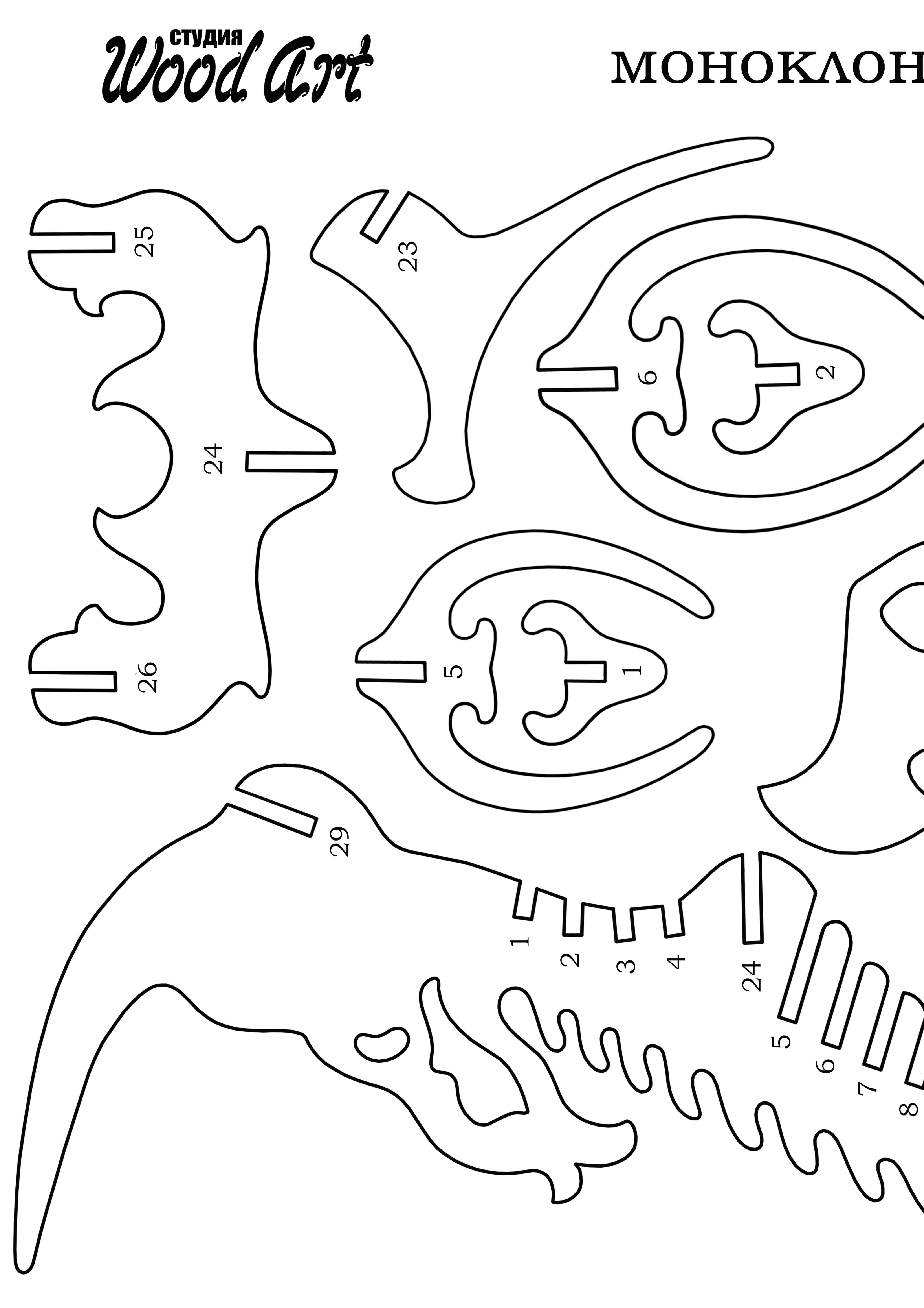 моноклониус лист 1а | Выпиливание | Pinterest