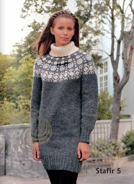Icelandic Stafir (Letters) Women Wool Sweater Grey - Tailor Made ...