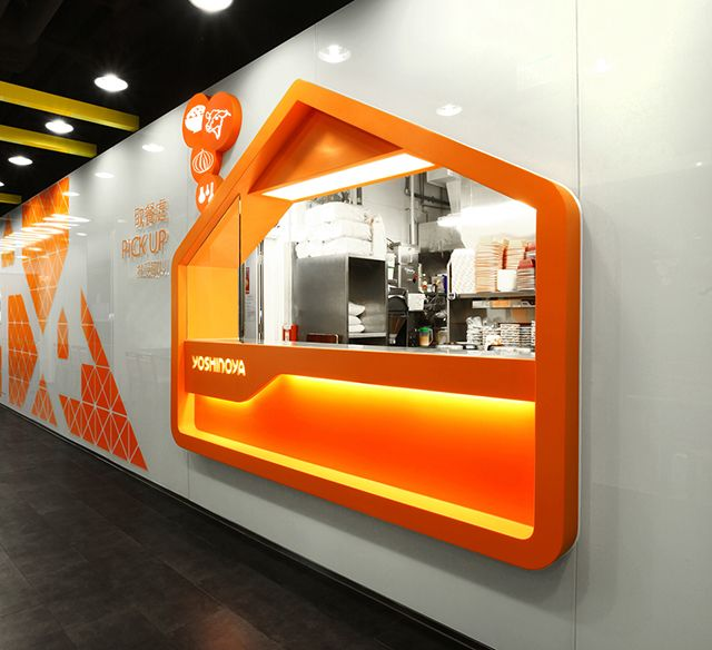 Yoshinoya restaurant in hong kong designed by as design