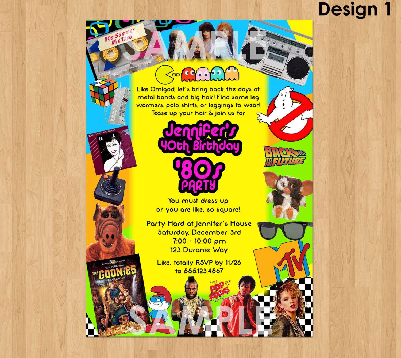 80s Party Invite