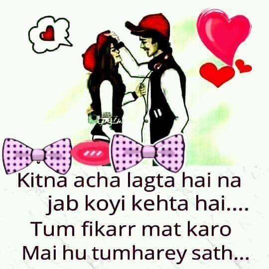 Pic for whatsapp dp love