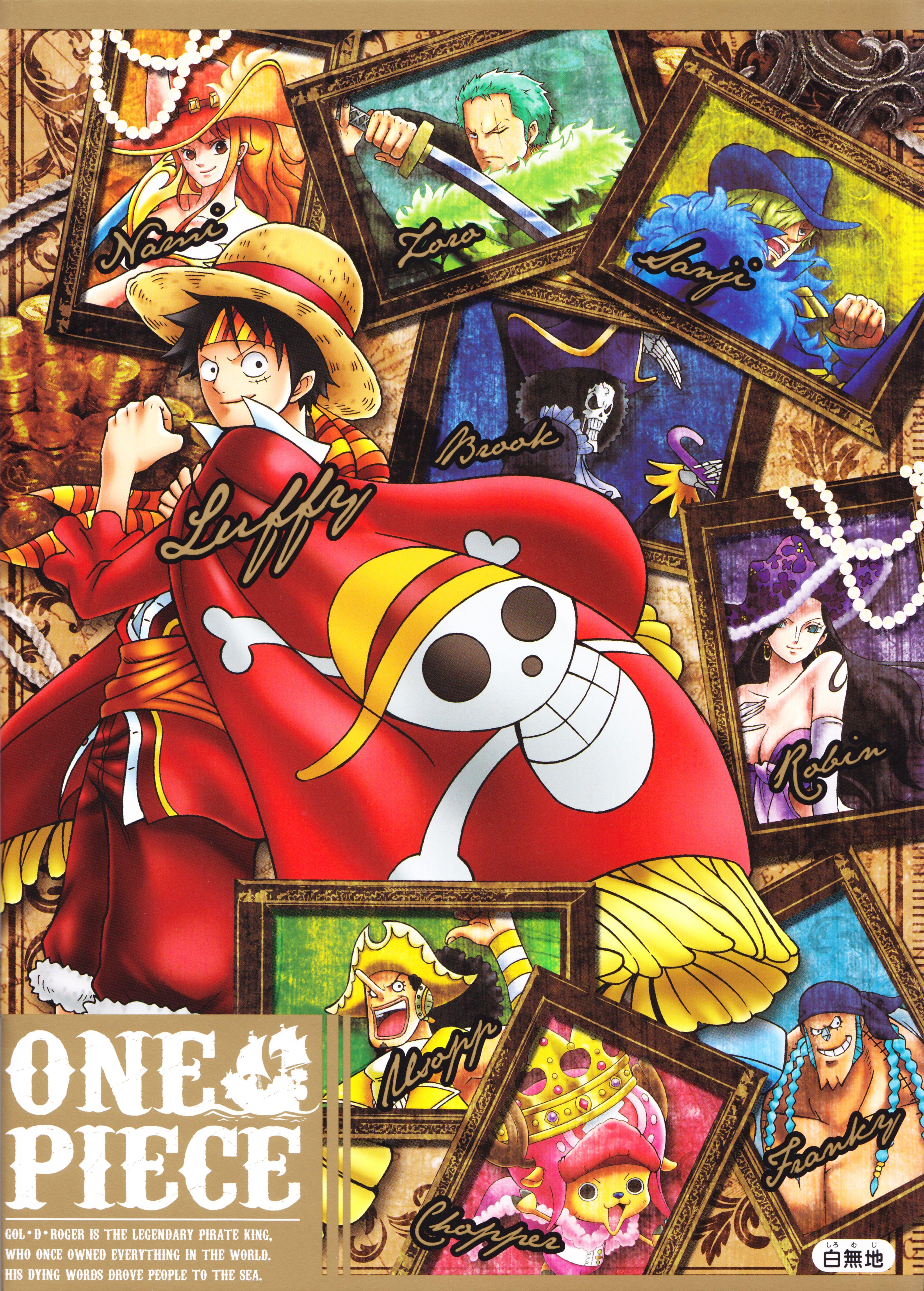 Download One Piece One Piece 15ht ANNIVERSARY (4214x5888