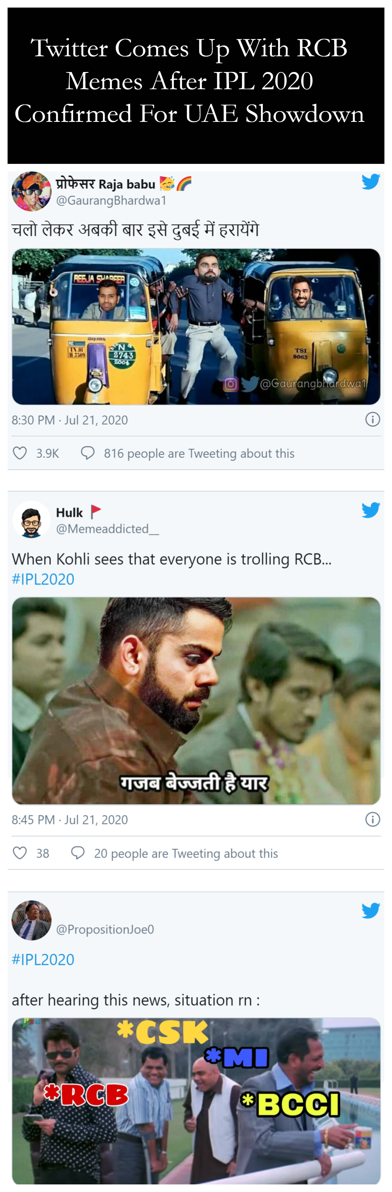 Twitter Comes Up With Rcb Memes After Ipl 2020 Confirmed For Uae Showdown In 2020 Cricket Quotes Memes Ipl