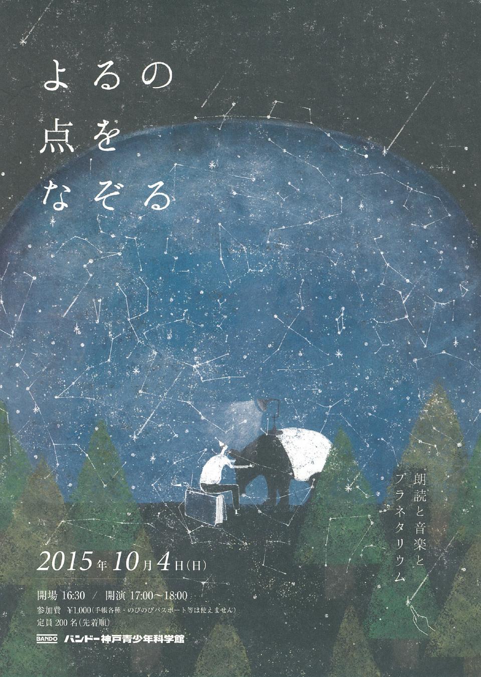 Http Kobe Kagakukan Com System Wp Content Uploads 2014 03