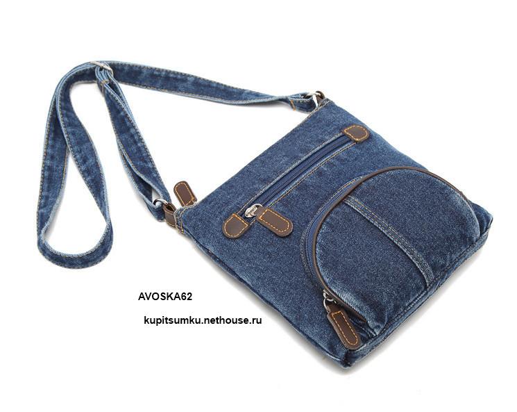 3564d8e09424 Джинсовая сумка. Материал: ткань джинсовая. Купить джинсовую сумку через  плечо можно прямо сейчас