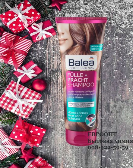 Balea Professional Shampoo Fülle Pracht 250 Ml евроопт Balea Dm