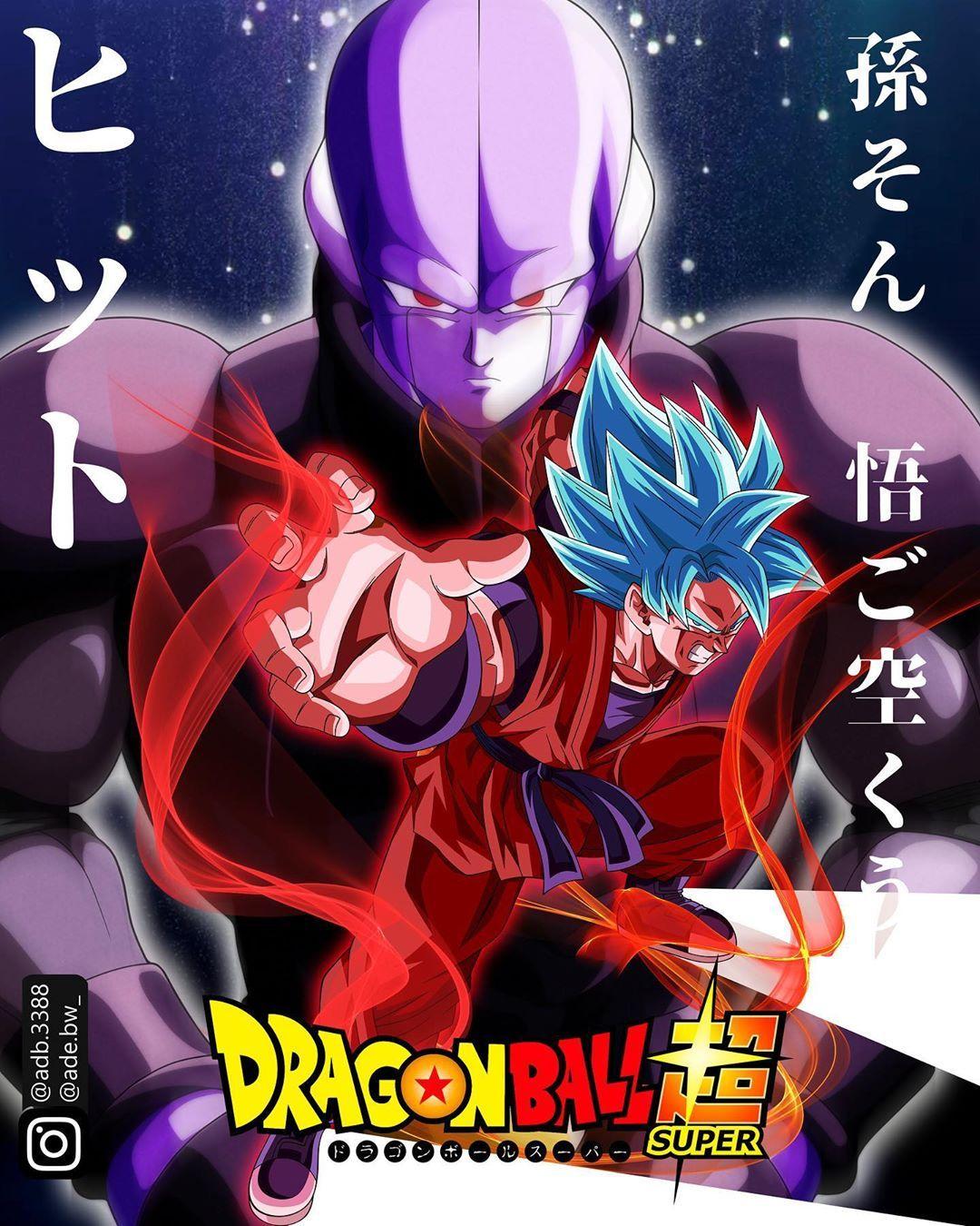 Goku Vs Hit Hit Vs Goku Dragon Ball Artwork Goku