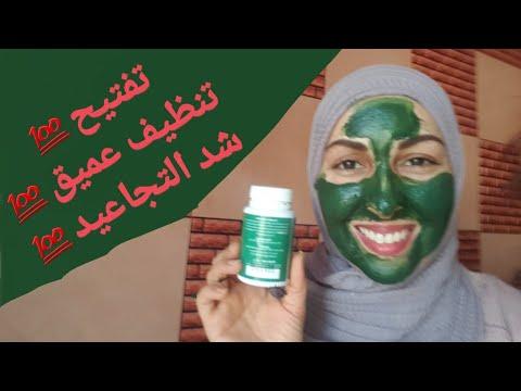 821 السبيرولينا معجزة للحصول على بشرة مشدودة فاتحة و نظيفة من الأعماق Youtube Beauty Skin Care Routine Beauty Skin Care Skin Care Routine