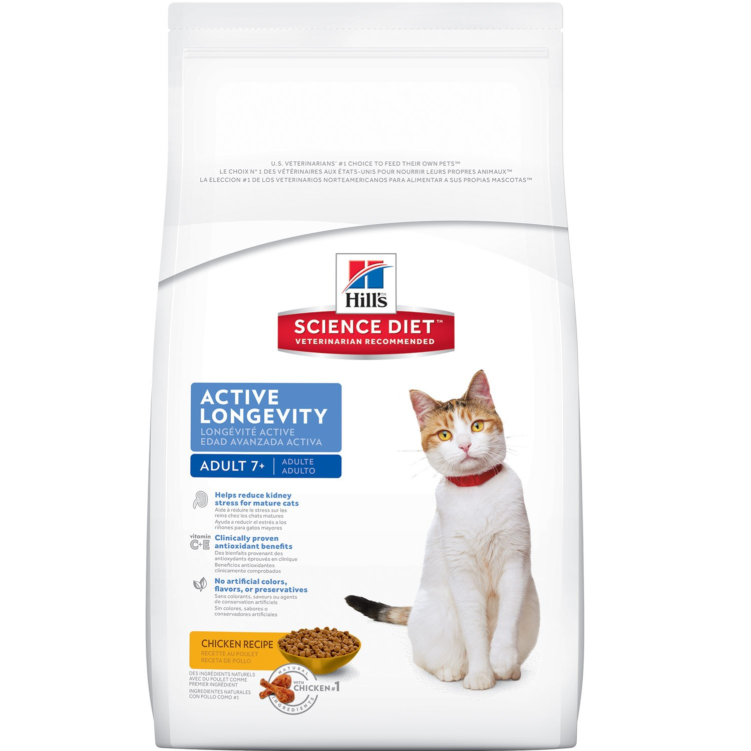 Hill S Science Diet Adult 7 Chicken Recipe Dry Cat Food