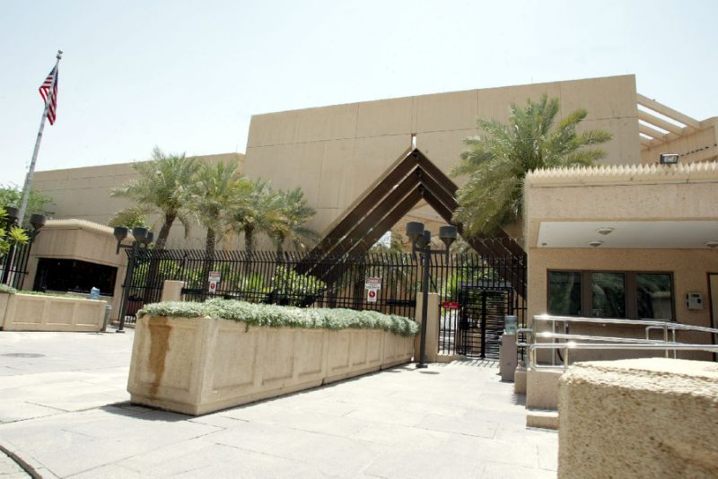 American Embassy Riyadh Where I Met My Wife Saudi Arabia Countries Around The World Embassy