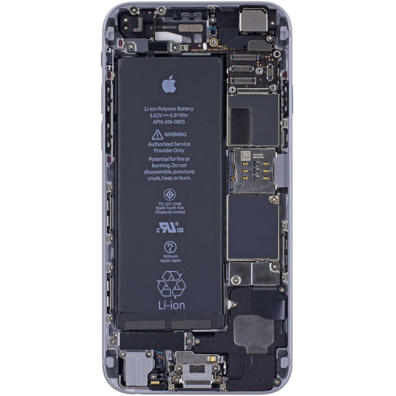 Www etradesupply com media uploaded iphone 5c vs iphone 5 screen jpg - X Ray Vision Internals Wallpaper For The Iphone 6 Iphone 6 Plus Ipad Air Download