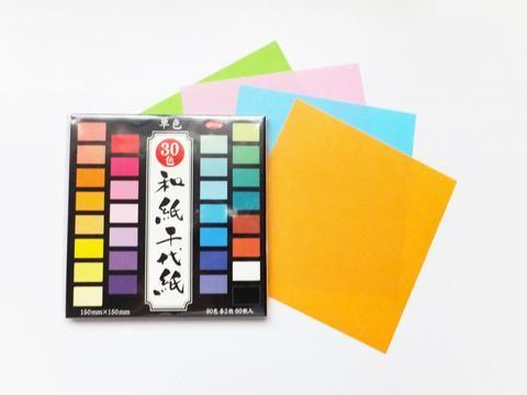 Origami de Washi con 30 colores