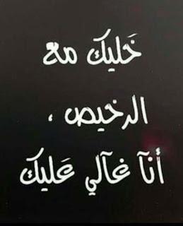 صور عن الخيانة Arabic Calligraphy Sentences Iconosquare