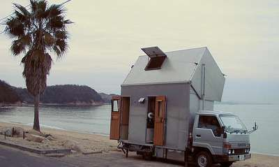 37 Innovative Campers  Caravans - From Deluxe Caravans to Expandable Campers (CLUSTER)