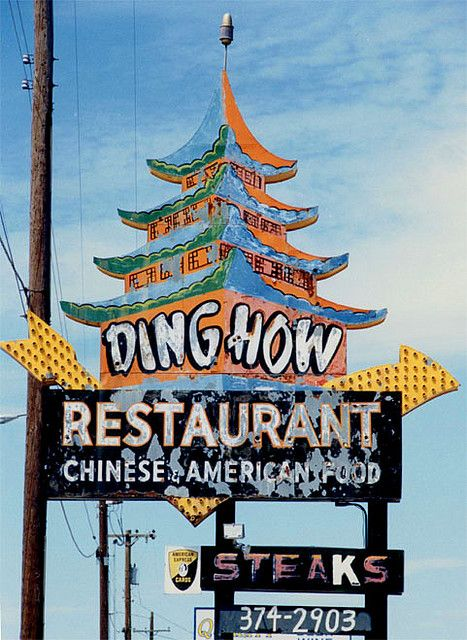 Long Ago I Actually Dined There I Loved This Place Chinese Food In The Early 1960s Amarillo Blvd East Old Neon Signs Vintage Neon Signs Retro Signage