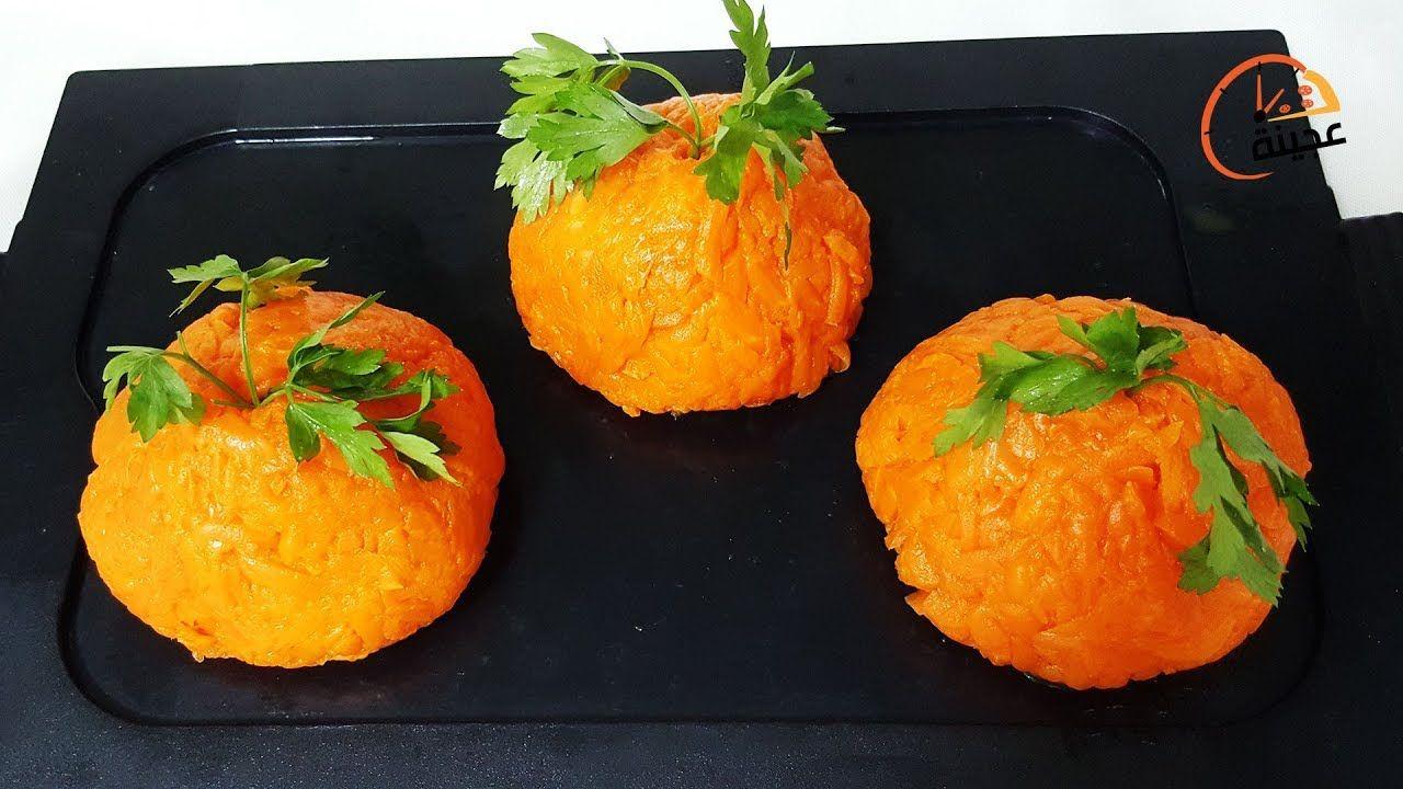 سلطة مغذية ولذيذة وسهلة التحضير بطاطس مسلوقة ودجاج وخيار ومايونيز وجزر Fruit Food Orange