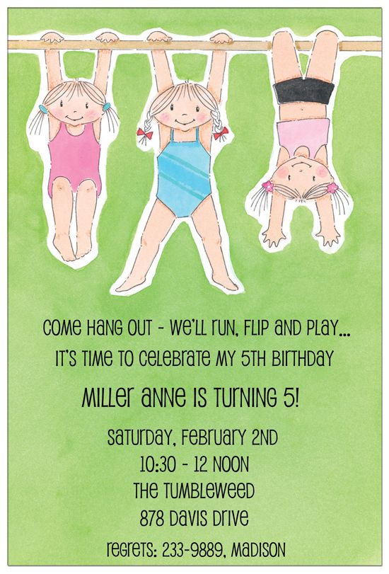 Picture Perfect Gymnastics Birthday Party Invitation Invitations