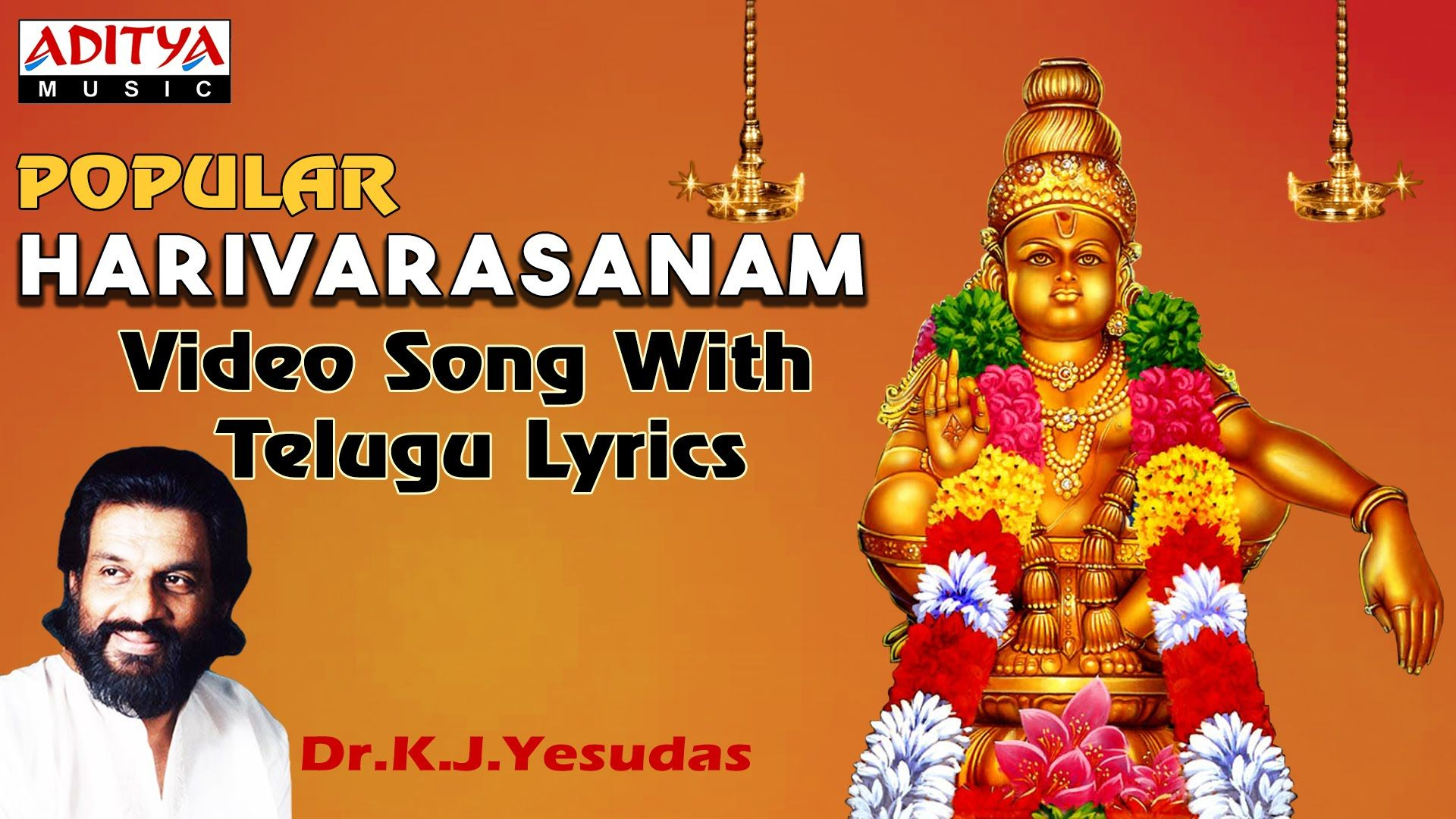 Ayyappa Swamy Telugu Mp3 Songs By Yesudas Free Download