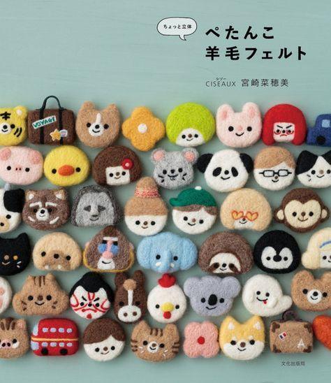 Cute Wool Felt Zakka - Japanese Needle Felting Pattern Book - CISEAUX - Cat, Animals, Car, Alphabet, Felting Instructions, Tutorial - B1560