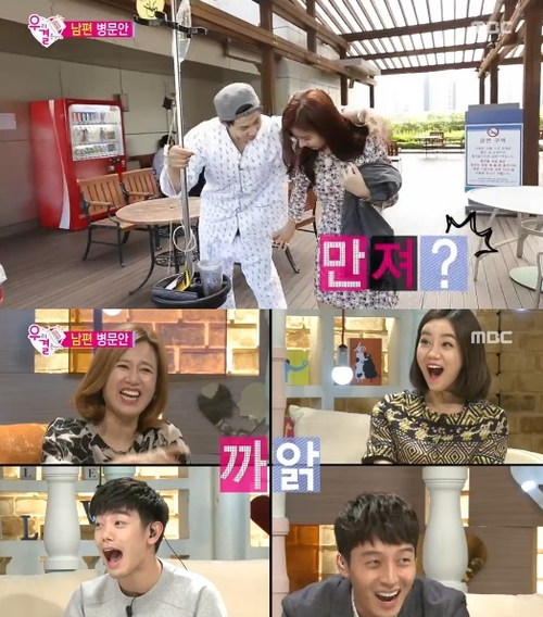 "[★VIDEO] Kim Soeun cutely attempts to embarrass Song Jaerim on MBC ""We Got Married"" | Koreaboo — breaking k-pop news, photos, and videos"