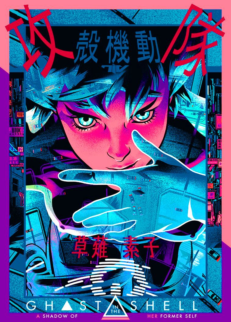 Ghost in the Shell Ghost in the shell, Anime, Cyberpunk art