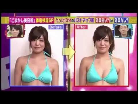 育乳 マッサージ 痩せ型