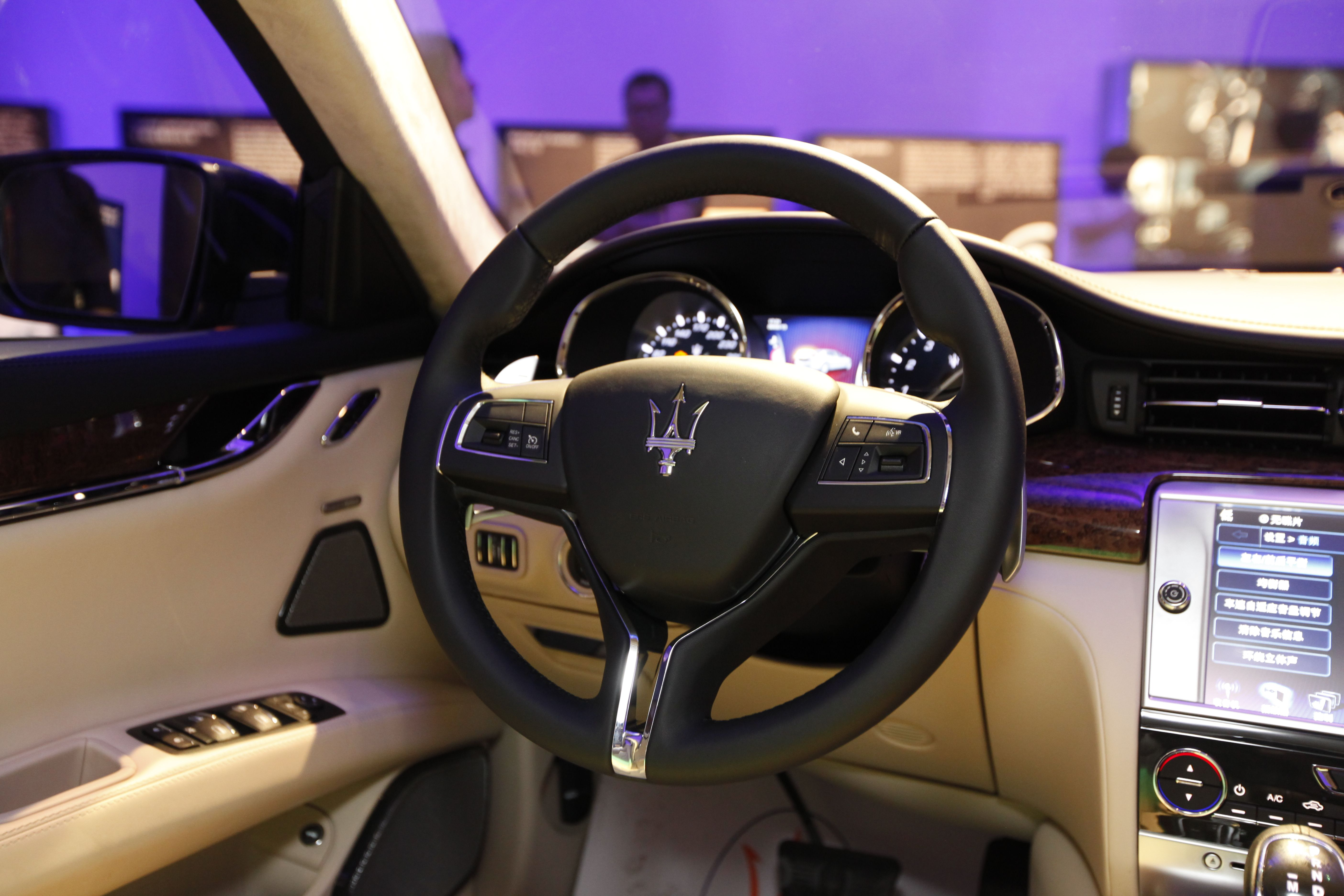 Watch Maserati x Bowers Wilkins: Seven Notes video