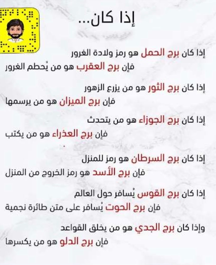 Pin By Blue 7non On Knowledge Quran Quotes Love Arabic Funny Quran Quotes