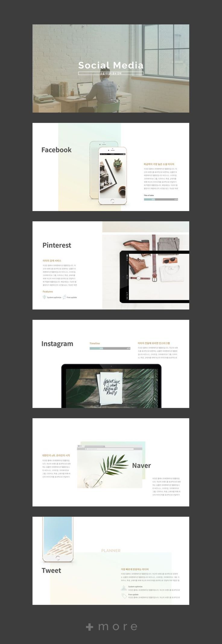ppt planner presentation template ppt keynote ppt planner presentation template ppt keynote planning business marketing powerpoint powerpoint templates pinterest apresentao toneelgroepblik