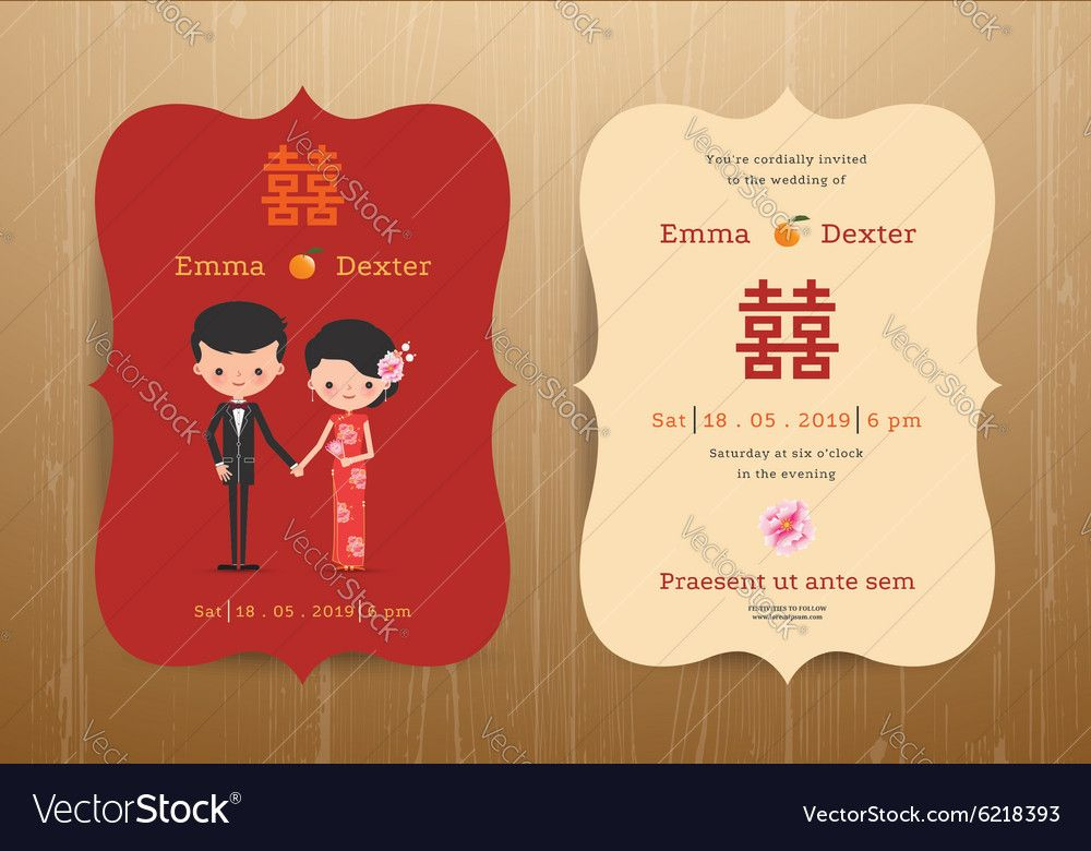 Wedding invitation card chinese cartoon bride and groom on wood download a free preview or high quality adobe illustrator ai eps pdf and high resolution jpeg versions wedding invitation card stopboris Image collections